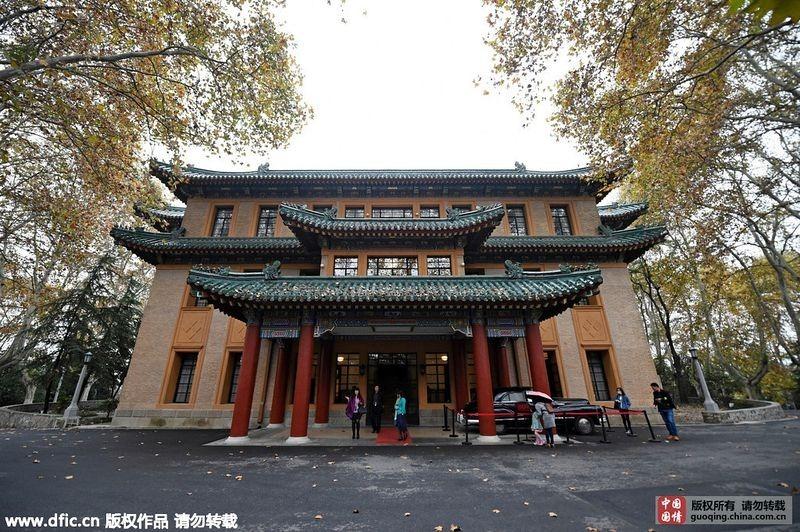 um-palacio-em-meio-a-natureza-china-blog-usenatureza